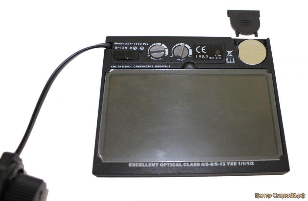 Автоматический светофильтр хамелеон