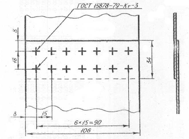 Обозначение на чертеже сварного шва контактной сварки