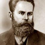 Николай Николаевич Бернадос